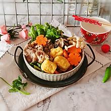 番茄羊肉火锅