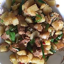 五花肉土豆