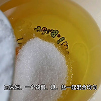 #营养小食光#好吃还补脑——核桃酥饼的做法图解4