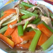 芹菜胡萝卜炒肉丝
