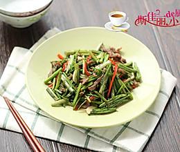 水芹菜炒牛肉丝#樱花味道#的做法