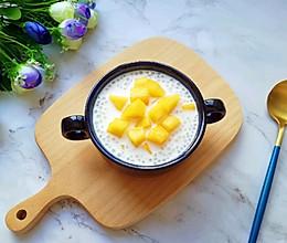 牛奶芒果西米露#精品菜谱挑战赛#的做法