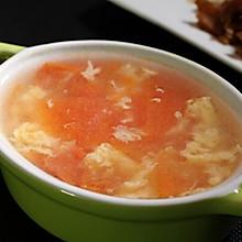 番茄蛋花汤