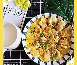 馄饨新吃法#鸡蛋抱生煎馄饨的做法