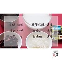 血糯米奶茶,甜酒酿奶茶,奶茶店爆款热卖奶茶的做法图解1