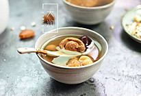 护肝益肾-鲍鱼仔炖汤#给老爸做道菜#的做法
