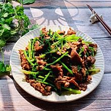 #春日时令,美味尝鲜#小炒牛肉