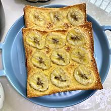 """#安佳一口""""新""""年味#香蕉烤吐司片"""