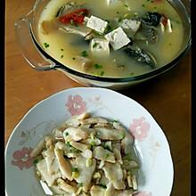 财鱼两吃-鱼头豆腐汤&滑鱼片#黑人牙膏一招制胜#