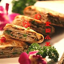 葱香野菜千层肉饼
