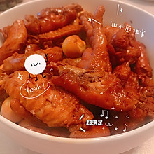 「涵小厨の零失误」超级无敌好吃の卤鸡爪