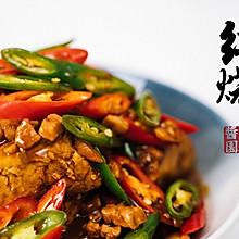 红烧豆腐(超级下饭,拿肉都不换)