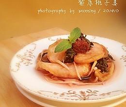 紫苏桃子姜的做法