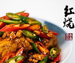 红烧豆腐(超级下饭,拿肉都不换)的做法
