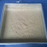 红糖枣糕的做法图解10