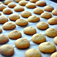 无油小蛋饼~九阳烤箱试用#九阳烘焙剧场#的做法图解13