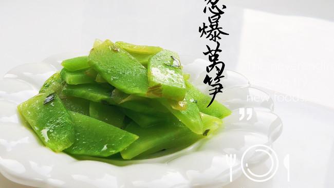 #炎夏消暑就吃「它」#葱爆莴笋的做法