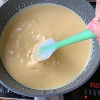 超越美心的流心奶黄月饼的做法图解12