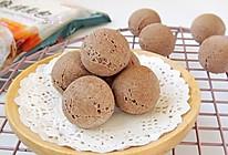 可可麻糬面包的做法