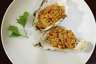 金银蒜蓉生蚝(烤箱版)