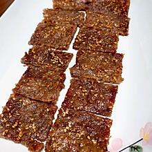 黑椒蜜汁猪肉铺
