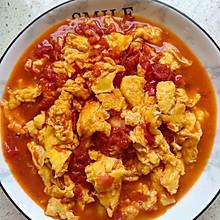 #夏日开胃餐#十分钟搞定的西红柿炒鸡蛋