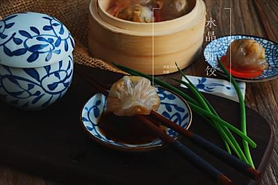 儿童水晶虾饺#春季食材大比拼#