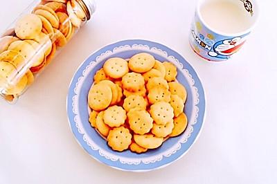 家庭版小奇福饼干