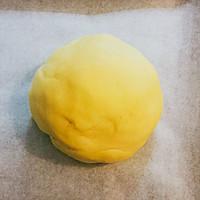 宝宝营养辅食之南瓜馒头的做法图解5