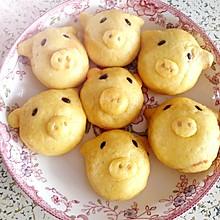 奶香玉米面小猪馒头
