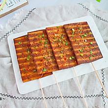 #一人一道拿手菜#香烤豆腐干