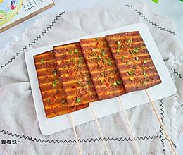 #一人一道拿手菜#香烤豆腐干的做法