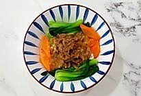 【孕妇食谱】日式肥牛饭,汤汁浓郁,口感爆棚,不输吉野家~的做法