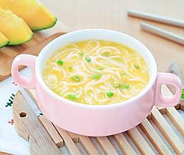 南瓜浓汤面的做法