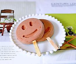 微笑雪糕的做法