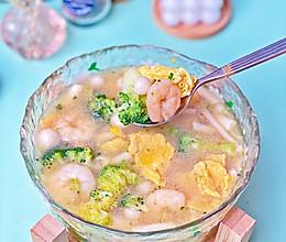 低脂饱腹的健身汤西兰花虾仁菌菇汤的做法