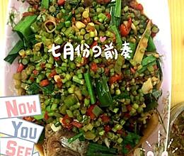 蒜香豆瓣鱼的做法