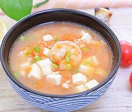 三鲜豆腐汤 宝宝辅食食谱的做法