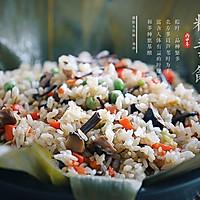 粽叶饭的做法图解11