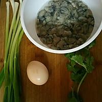 台湾名小吃※ 蚵仔煎的做法图解1