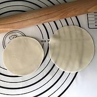 韭菜鸡蛋豆腐皮包的做法图解7