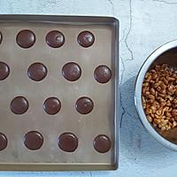 #今天吃什么#夏威夷果仁巧克力脆脆香的做法图解15