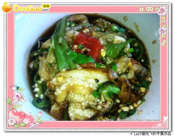 凉拌碳烤时蔬(黔菜出山)的做法