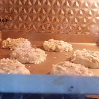 苹果司康饼的做法图解9