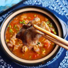 #橄享国民味 热烹更美味#番茄酸汤肥牛