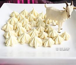 蛋白奶溶豆豆糖(宝宝零食)的做法