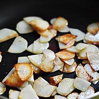 超级下饭——土豆鸡翅麻辣香锅的做法图解8