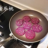 奶香紫薯饼的做法图解5