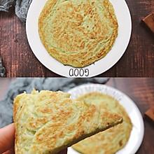 #换着花样吃早餐#西葫芦饼