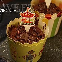 浓郁巧克力玛芬蛋糕